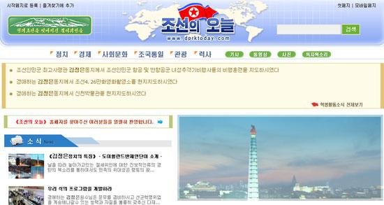 """朝鲜旅游专门网站""""今日朝鲜""""设立图片"""
