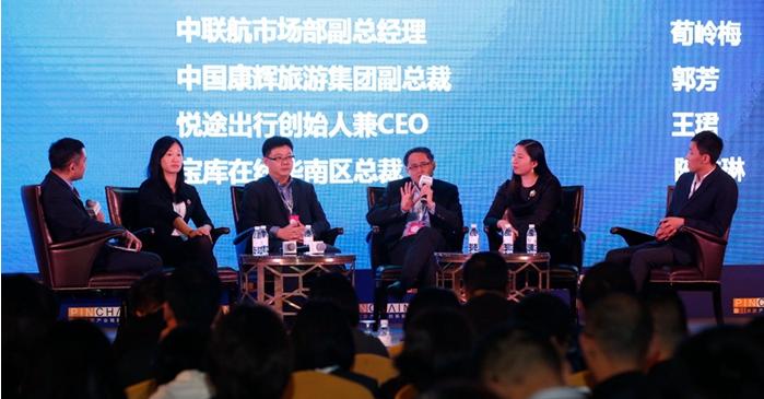 中国康辉荣获2016年度中国旅游大奖